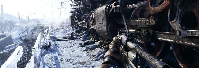 Metro Exodus ушла на золото, релиз состоится 15 февраля