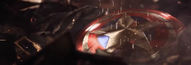 Креативный директор The Avengers Project сделал короткое заявление
