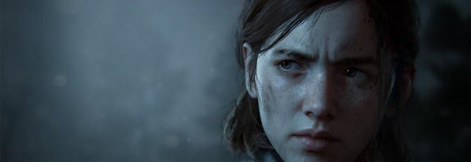 Amazon Italy поставил дату релиза The Last of Us 2 на конец марта