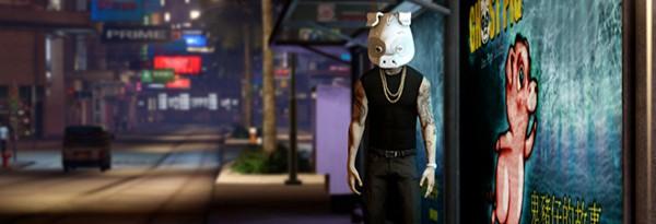 Вышел бесплатный DLC Sleeping Dogs: Ghost Pig Pack