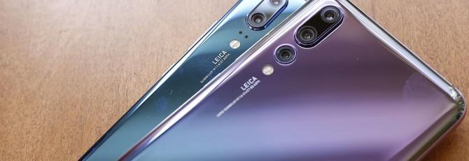 Поставки смартфонов Huawei в этом году достигли рекорда