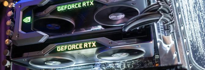 RTX 2060 выйдет в шести разных вариантах