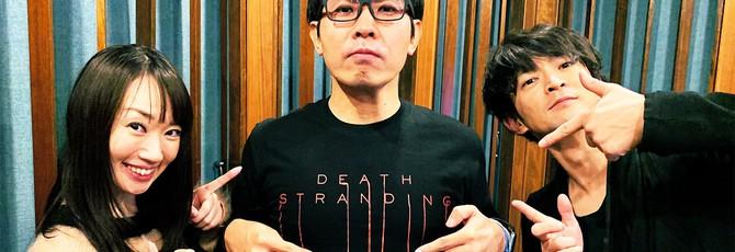 Глава по коммуникациям Death Stranding учит геймеров японскому