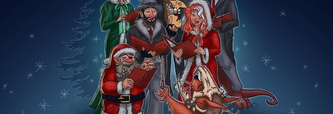 Рождественское поздравление от Larian Studios