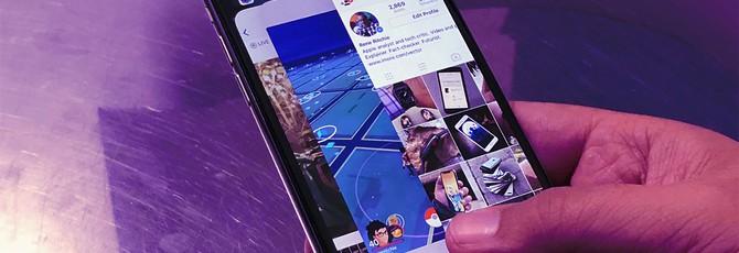 Instagram тестирует боковой скролл