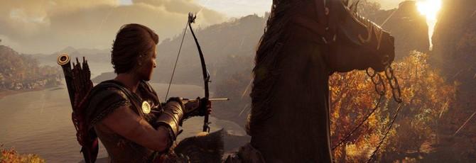 О-о-о, моя Одиссея! Солнечный зайчик Ubisoft или всё так плохо?