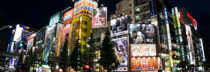 В Японии запретили перепродажу игровых ключей