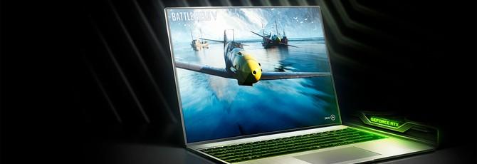 CES 2019: Nvidia анонсировала трассировку лучей для ноутбуков