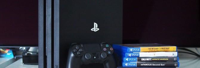 Продажи PS4 превысили 91 миллионов единиц, игр — 876 миллионов