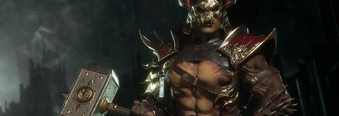 Кастомизация в Mortal Kombat 11 на примере Шао Кана