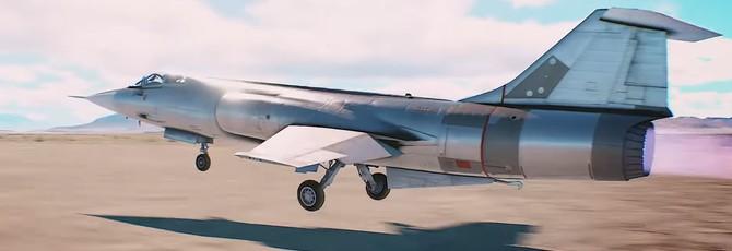 Открывающий ролик Ace Combat 7: Skies Unknown