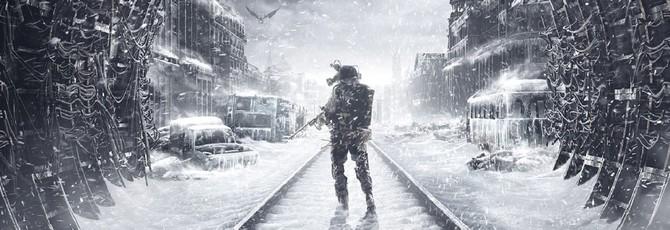 Xbox One X получит бандл с тремя играми Metro