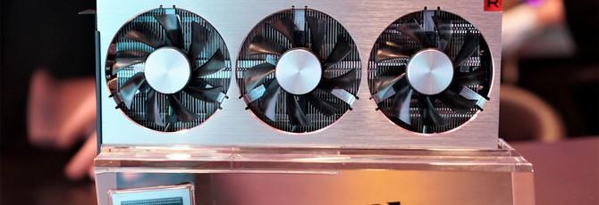AMD работает над трассировкой лучей, но показать пока нечего