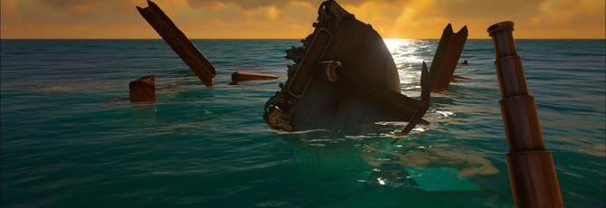 Баг в Atlas сломал корабельные пушки — они стали стрелять очередями