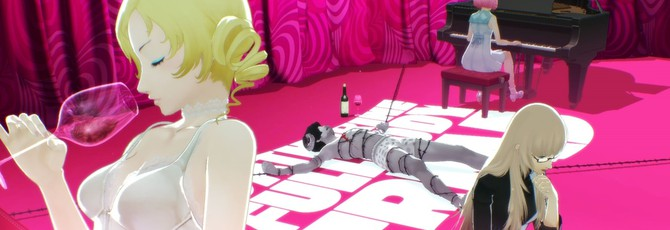 Новый трейлер и геймплей Catherine: Full Body