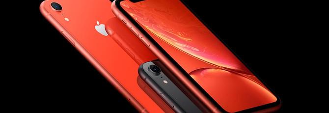 WSJ: Три новых iPhone в этом году, один с тремя основными камерами
