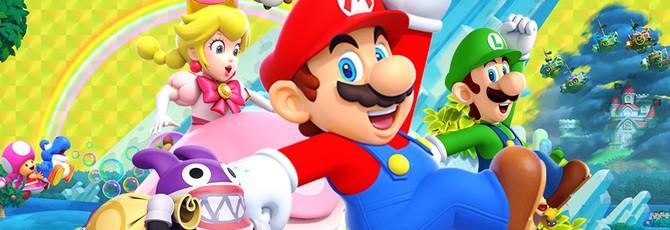 Релизный трейлер New Super Mario Bros. U Deluxe