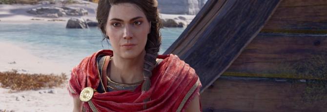 """ЛГБТ-игрок обнаружил, что Assassin's Creed Odyssey насильно """"исправляет"""" ориентацию протагониста"""