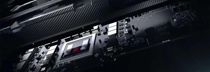 Слух: Видеокарты AMD Navi покажут на E3 2019, релиз в июле