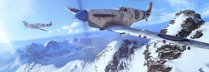 DICE банит игроков Battlefield 5 за использование программ для понижения графики