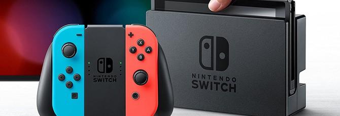 NPD: В декабре Nintendo Switch продалась в США лучше, чем вместе взятые PS4 и Xbox One