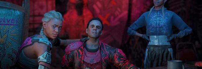 Ubisoft не планирует выпускать сезонный пропуск для Far Cry New Dawn