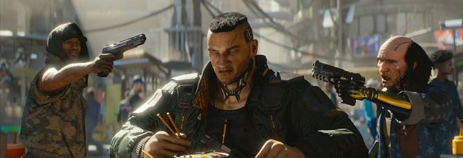 Один из сценаристов Cyberpunk 2077 покинул CD Projekt RED