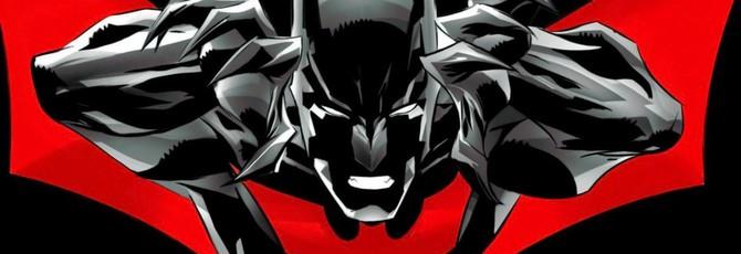 Слух: Warner Bros. занимается мультфильмом Batman Beyond