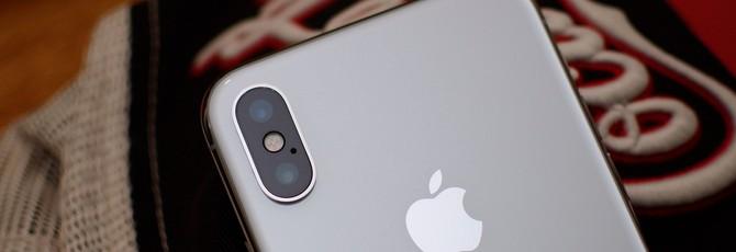 Слух: В iPhone 2020 года появится лазерная 3D-камера