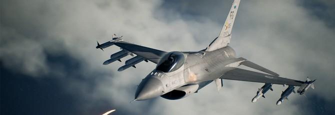 PC-версия Ace Combat 7 вышла без PC-особенностей