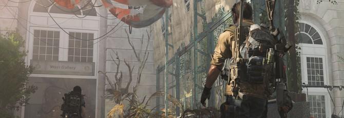 20-минутный геймплей The Division 2 демонстрирует кооперативную миссию