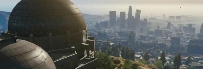 GTA V: Новые скриншоты