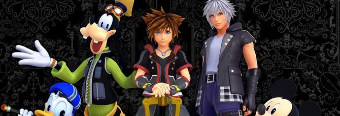 Поставки Kingdom Hearts III превысили пять миллионов копий