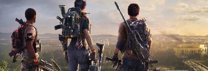 Ubisoft посоветовала перезапускать бету The Division 2 каждые три часа