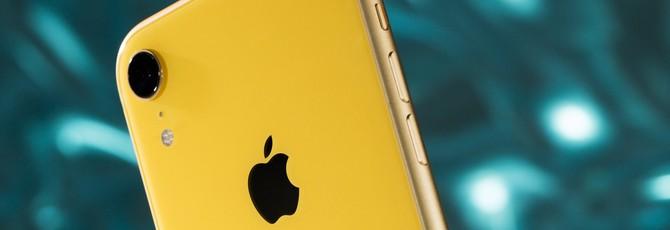 Apple рекомендует разработчикам приложений прекратить слежку за пользователями iPhone