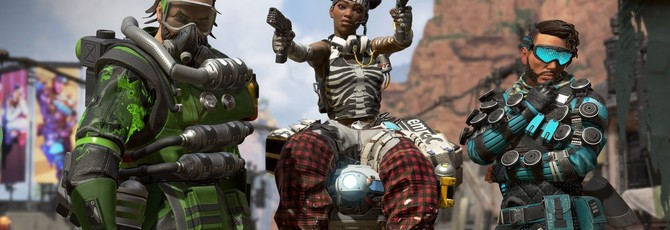 Digital Foundry изучил Apex Legends на консолях