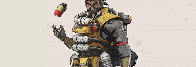 Хитрый игрок Apex Legends устроил ядовитую ловушку для целого отряда