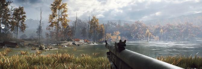Теперь трассировка лучей поддерживается Unreal Engine