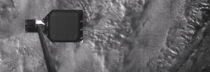 Космический гарпун успешно протестирован на космическом мусоре
