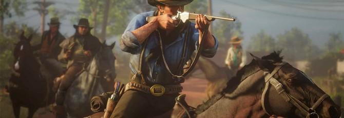 Фанатский трейлер Red Dead Redemption 2 выглядит отлично