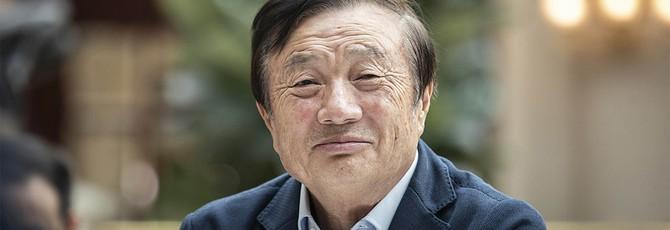 Huawei: Америка не сокрушит нас