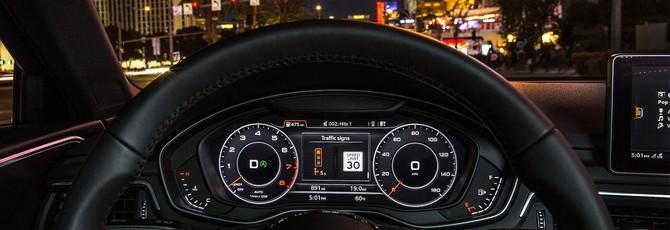 Audi поможет ездить без остановки на светофорах