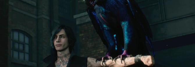 Новый трек от Hyde и свежий геймплей Devil May Cry 5 за V