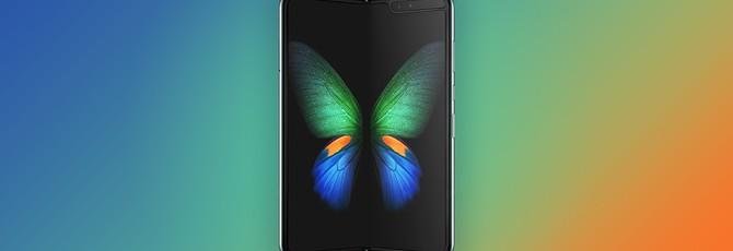 Видео-презентация Samsung Galaxy Fold отдает крепким ASMR