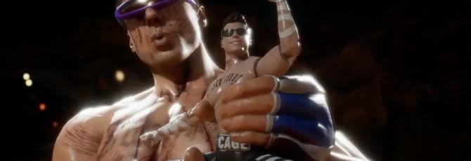 Больше геймплея Mortal Kombat 11 за Джонни Кейджа