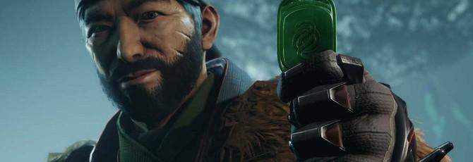 Bungie представила следующий cезон для Destiny 2