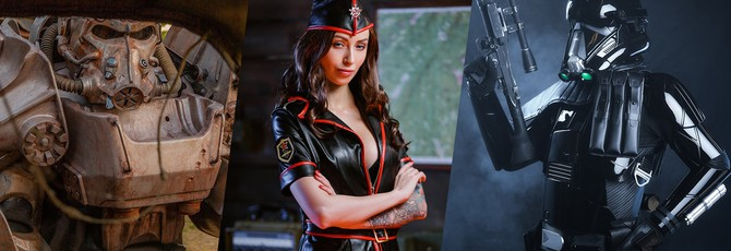 Пятничный косплей: силовая броня из Fallout, штурмовик из Star Wars и легкий NSFW Red Alert