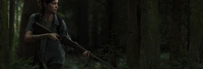 Слух: Возможная дата релиза The Last of Us Part II