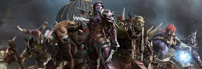 World of Warcraft стала первой игрой, поддерживающей DirectX 12 на Windows 7