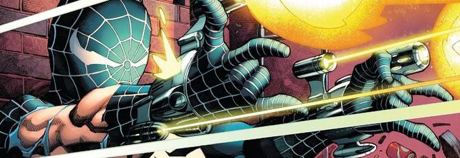 Marvel превратит комиксы What If…? в анимационный сериал